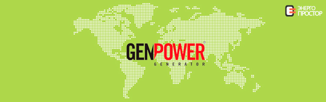 genpower logo